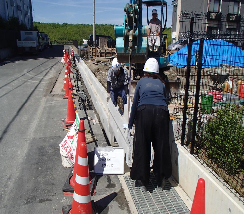 水路側溝工事