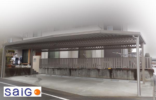 サンアイ岡本のオーダーメイドカーポート